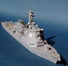 Japanischer Zerstörer DDG173-Kongo